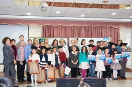 The award ceremony of the 1st stage competition Academy of Inquiry