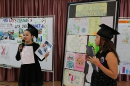 The 2nd ceremony of awarding the winners of the Academy of inquiry contest was held within the PYP Exhibition